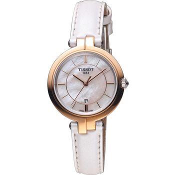 TISSOT 天梭 Flamingo 純淨優雅時尚腕錶 T0942102611101 白