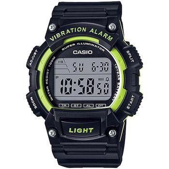 【CASIO】 強悍頂尖休閒玩家必備數位運動錶-黑X綠框 (W-736H-3A)