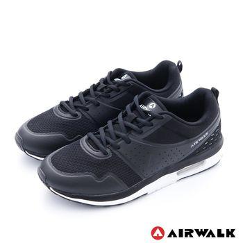 【美國 AIRWALK】抛物線 減壓彈力氣墊緩衝運動鞋 -男-共二色