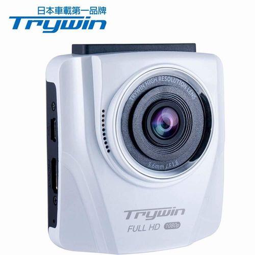Trywin TD8 GPS 全方位測速行車記錄器