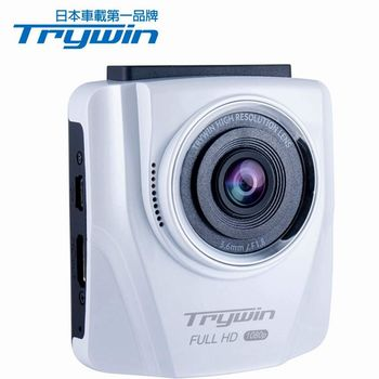 Trywin TD8 GPS 全方位測速行車記錄器-禮