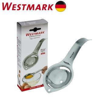《德國WESTMARK》不鏽鋼蛋黃分離器1086-2260