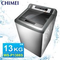 CHIMEI奇美 13公斤直立式定頻洗衣機WS~P1388S