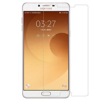 【NILLKIN】SAMSUNG Galaxy C9 Pro Amazing H+PRO 鋼化玻璃貼