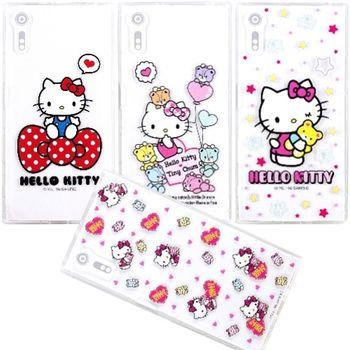 【Hello Kitty】SONY Xperia XZ 5.2吋 彩繪空壓手機殼