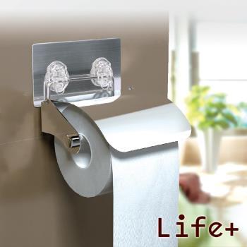 【Life Plus】 環保無痕魔力貼掛勾-捲筒紙巾架/衛生紙架