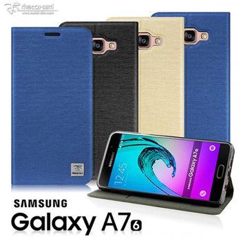 Metal-Slim 三星Galaxy A7(2016) 超薄星紋可插卡槽皮套