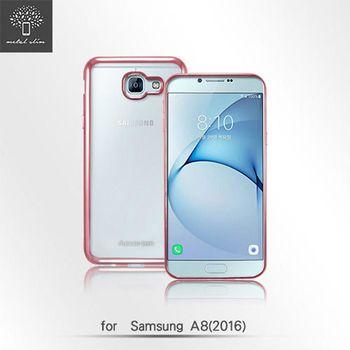Metal -Slim Samsung Galaxy A8 (2016) 電鍍款 玫瑰金 TPU透明果凍套