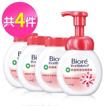 蜜妮Biore 抗痘保濕洗顏慕絲1+3件組 (本體160ml+ 更替瓶160mlx3入)