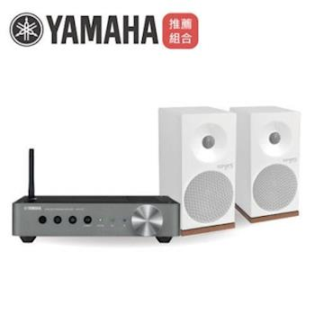 YAMAHA HI-RES無限版推薦組合 YAMAHA WXA-50 + TANGENT SPECTRUM X4
