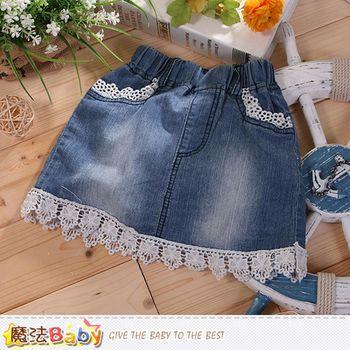 魔法Baby 女童裝 牛仔短裙~k50262