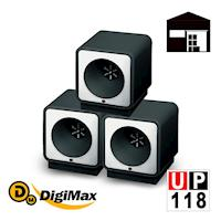 Digimax UP-118 營業用專業型單孔式高音壓超音波驅鼠器(超優惠3入組)