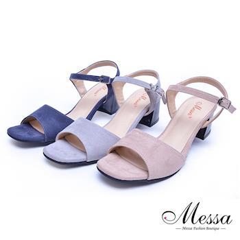 【Messa米莎專櫃女鞋】簡約素色繫踝絨質粗跟涼鞋-三色-型(網)