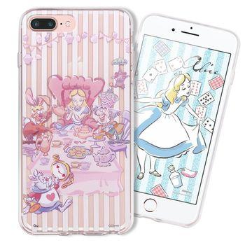 迪士尼授權 Apple iPhone 7 Plus / i7+ 5.5吋 愛麗絲手繪風彩繪保護殼