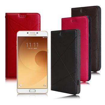 XM Samsung Galaxy C9 Pro 渴望完美真皮磁吸皮套