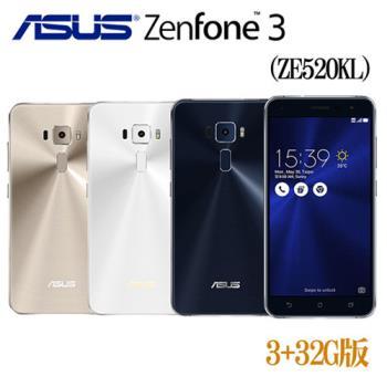 【智慧型手機】ASUS ZenFone 3 (ZE520KL) (3G/32G)