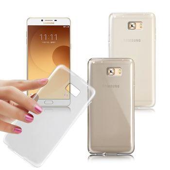 XM Samsung Galaxy C9 Pro 薄型清柔隱形保護套