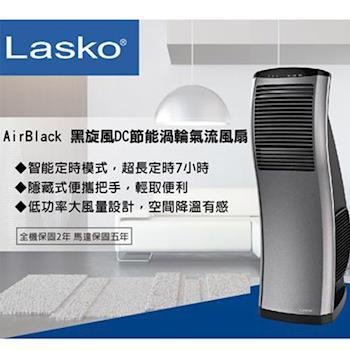 【樂司科Lasko】AirBlack 黑旋風 小S波DC節能渦輪循環風扇 C27100