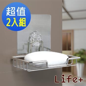 【Life Plus】 環保無痕魔力貼掛勾-肥皂架(超值2入組)