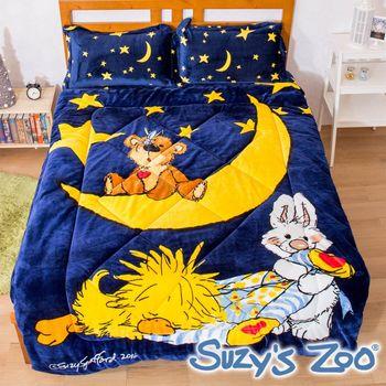 【Suzy`s Zoo】星月童话 法兰绒舖棉暖暖被