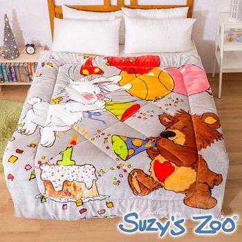 【Suzy`s Zoo】气球派对 法兰绒舖棉暖暖被