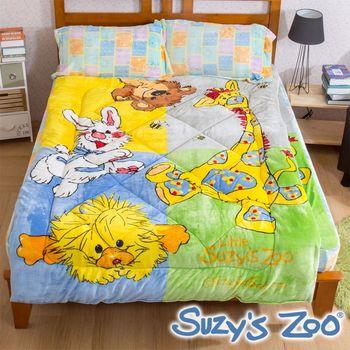 【Suzy`s Zoo】欢聚时刻 法兰绒舖棉暖暖被