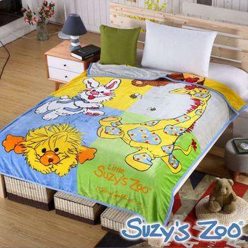 【Suzy`s Zoo】小时光 法兰绒双面温暖云毯