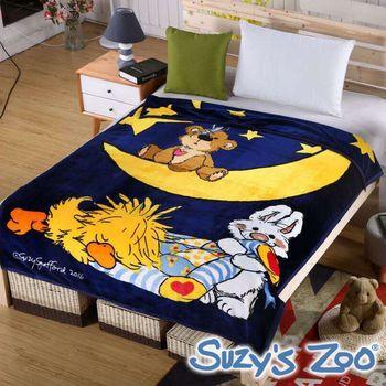【Suzy`s Zoo】星夜 法兰绒双面温暖云毯