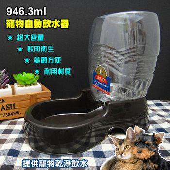 輕便式寵物自動給水器