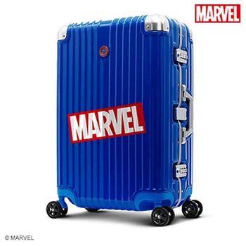 Deseno Marvel 漫威復仇者  20吋 鏡面PC/細鋁框箱/行李箱/旅行箱(美國隊長)DL2413