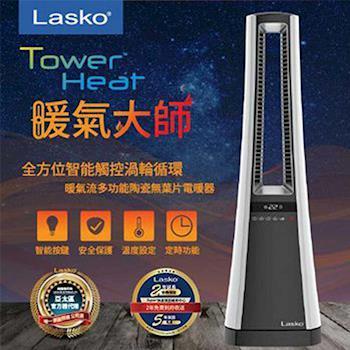 Lasko樂司科暖氣大師智能陶瓷無葉片電暖器AW300TW