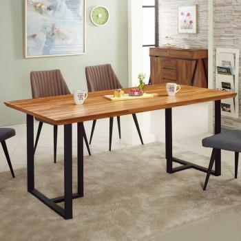 【AT HOME】韋伯5.8尺柚木積層餐桌