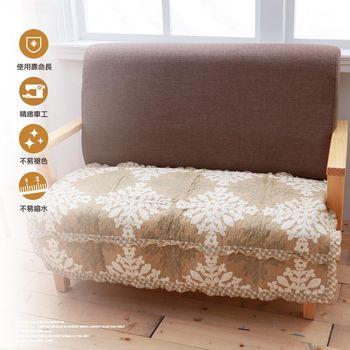 秋叶优雅风印花沙发坐垫(2人)