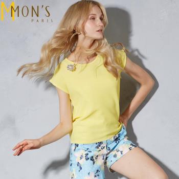 MONS清爽檸檬色針織上衣