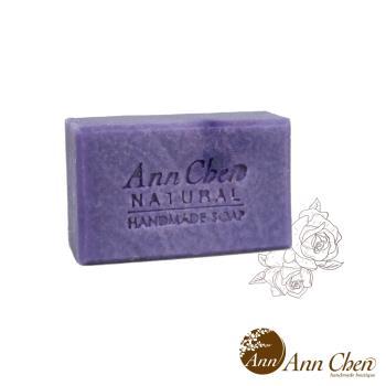 陳怡安手工皂-玉容紫玫酒粕手工皂110g 滋養潤滑系列