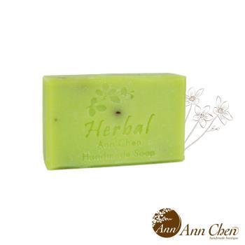 陳怡安手工皂-茉莉綠茶手工皂110g 保濕舒緩系列