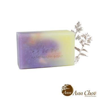 陳怡安手工皂-緊緻絲柏手工皂110g 保濕舒緩系列