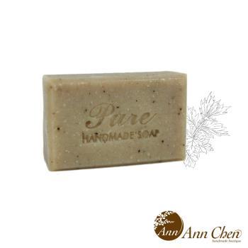 陳怡安手工皂-艾草抗菌手工皂110g 保濕舒緩系列
