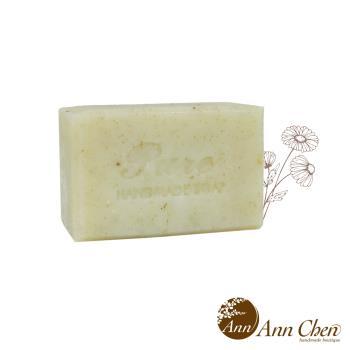 陳怡安手工皂-洋甘菊淨柔手工皂110g 溫和淨柔系列