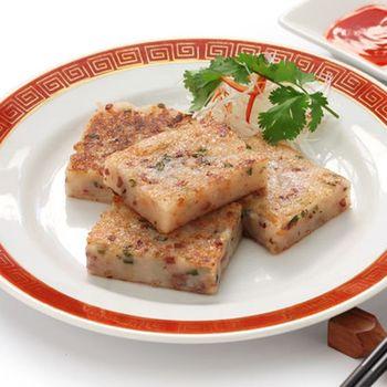 八方行 港式蘿蔔糕3包組(10片/包)