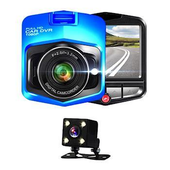 【IS愛思】CV-03XW 高畫質雙鏡頭行車紀錄器