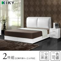 KIKY 戀戀風情皮質靠枕雙人5尺床組-床頭片+床底