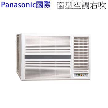 Panasonic國際冷氣 4-6坪 1級右吹變頻窗型冷暖CW-N28HA2