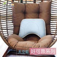 【舒福家居】3D可調式靠枕 護腰枕(天空藍)