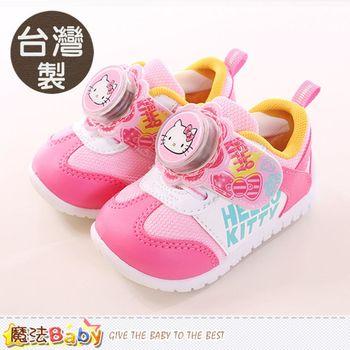 魔法Baby 女童鞋 台灣製Hello Kitty正版閃燈休閒鞋~sk0003