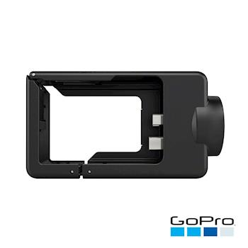 【GoPro】Karma GoPro HERO4專用轉接外框AGFHA-001(公司貨)
