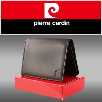 【pierre cardin皮爾卡登】時尚素面極簡風真皮名片夾咖啡色-p14012