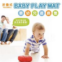 【VIVIBABY】寶寶可摺遊戲地墊(雙面不同花色)