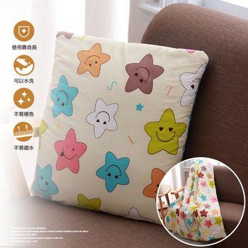 纯棉多用途抱枕被 105x145cm-满天星