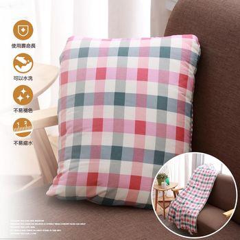 纯棉多用途抱枕被 105x145cm-红绿格纹